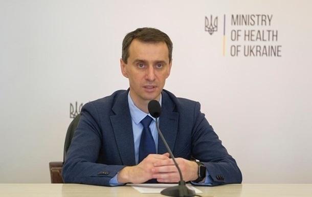 Виктор Ляшко озвучил условие переноса местных выборов