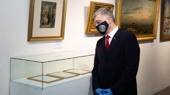 Коллекцию картин Петра Порошенко опять арестовали