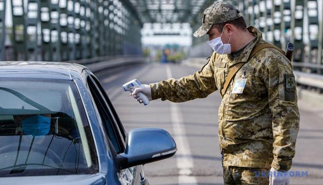 Украина закрывает до конца сентября границы для иностранцев