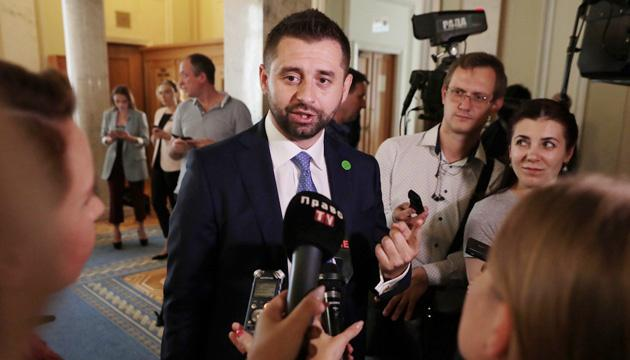 Съезд Слуг народа переносился из-за вспышки коронавируса в офисе