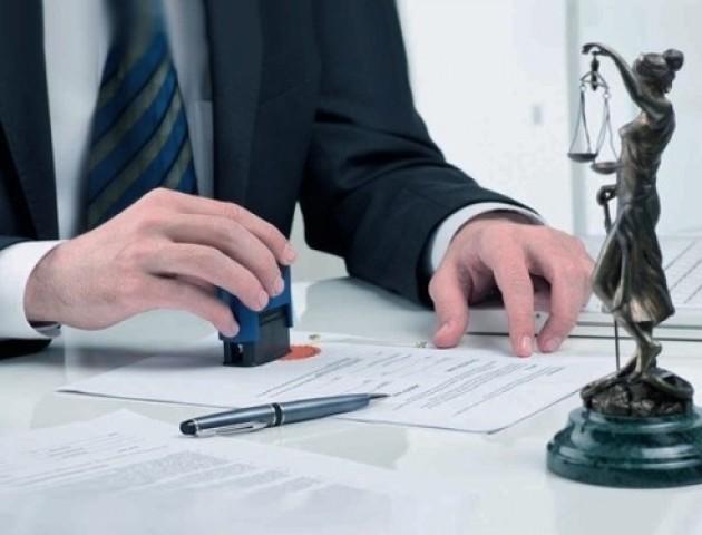 Авторитетна юридична компанія для вирішення особистих питань та рішень для бізнесу