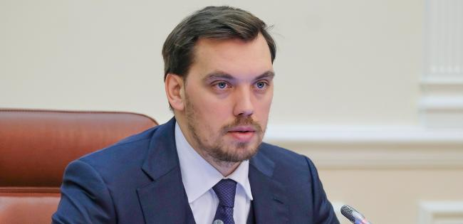Экс-премьера Гончарука приняли на работу в американскую организацию