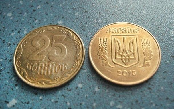 Нацбанк Украины выводит из обращения еще одну монету