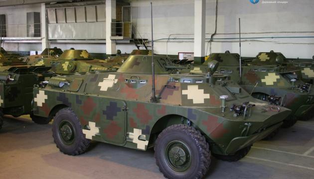 Для армии модернизировали полсотни дозорных бронемашин по стандартам НАТО