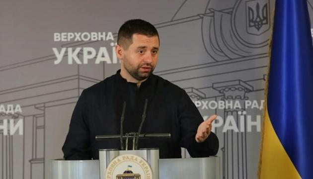Глава партии Слуга народа анонсировал кадровые чистки в Кабмине