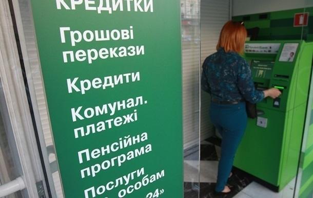 В Украине участились мошенничества с банковскими картами
