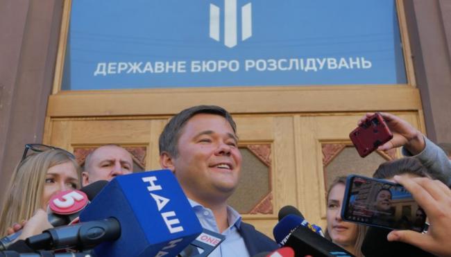 ГБР: Богдан узнал о тайных соглашениях Украины и России из СМИ