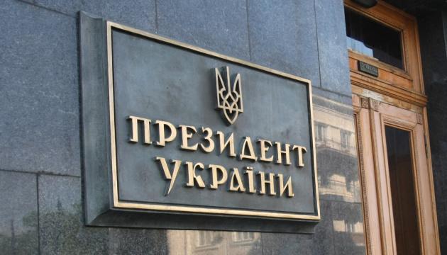На Банковой прокомментировали коррупционный скандал с депутатом Юрченко