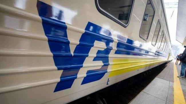 Укрзалізниця возобновила продажу билетов в городах, исключенных из красной зоны