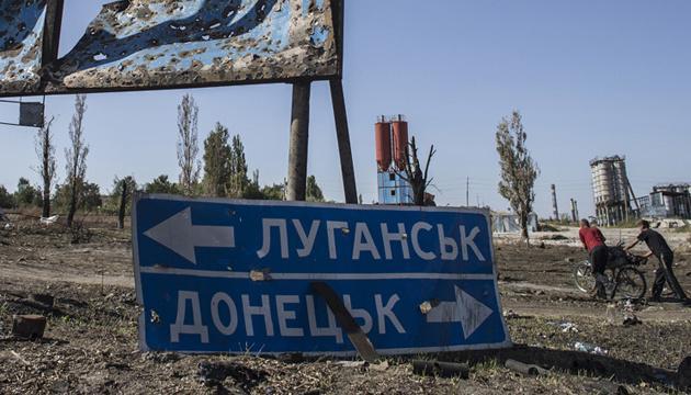 С начала войны в Донбассе погибли более 3,3 тысячи гражданских - ООН