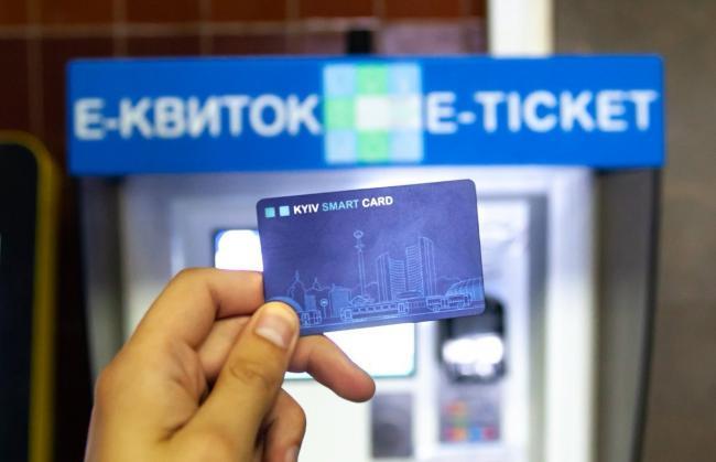 В Украине вводится единый смарт-билет на все виды транспорта