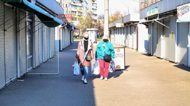 Киев останется в оранжевой зоне до марта по самым оптимистическим прогнозам, – Госпотребслужба