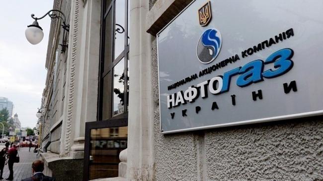 В Нафтогазе объяснили, как правительство может улучшить финансовое положение компании
