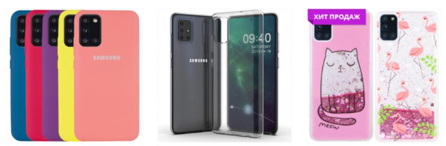 Чехол на Samsung Galaxy A31