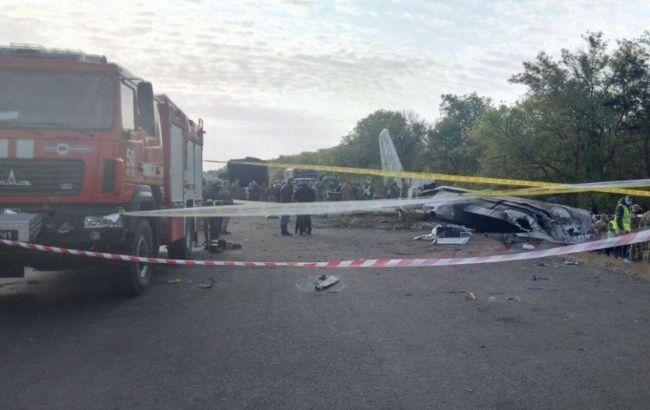 Следствие не отбрасывает версию теракта на борту АН-26, - ГБР