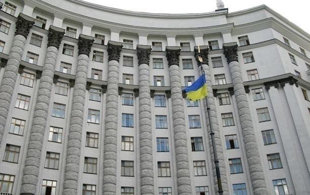 Украина выполнила одно из ключевых требований МВФ