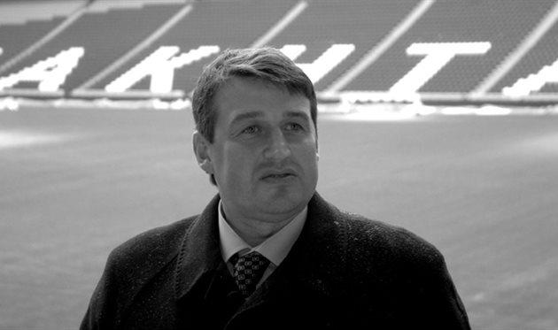Ушёл из жизни знаменитый футболист донецкого «Шахтёра»