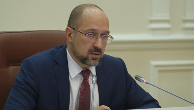 В сентябре госбюджет выполнен на 115% - Шмыгаль