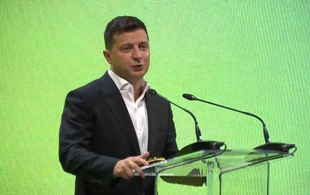 Зеленский анонсировал режим paperless
