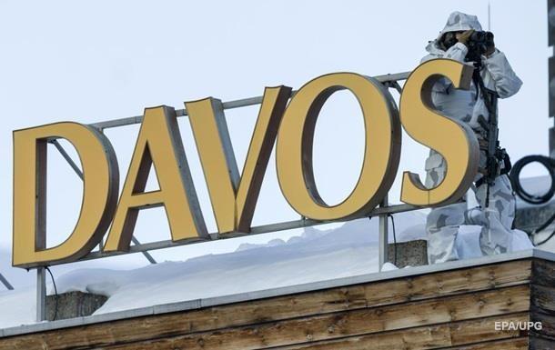 Всемирный экономический форум переносится из Давоса