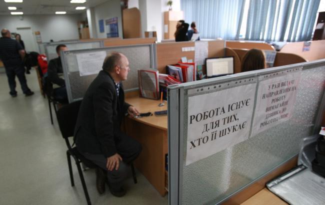 В Центре занятости рассказали, сколько украинцев потеряли работу во время карантина