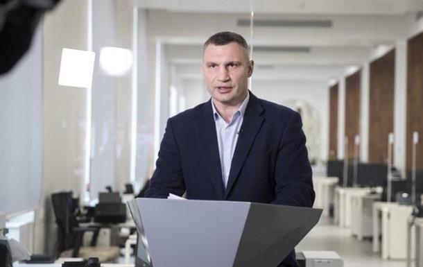 Избиркомы Киева обеспечили средствами защиты - Кличко