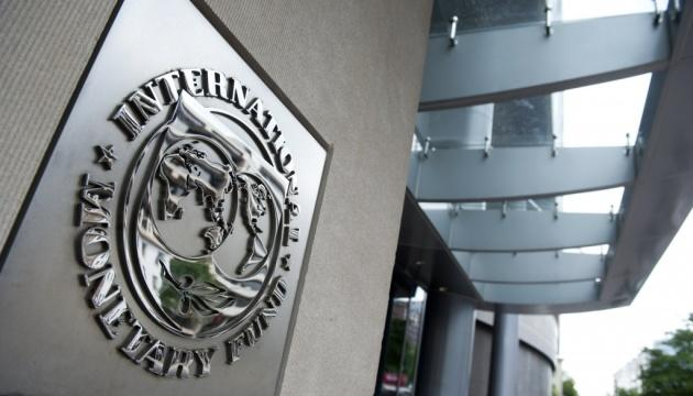 МВФ объяснил, почему улучшил прогноз для ВВП Украины