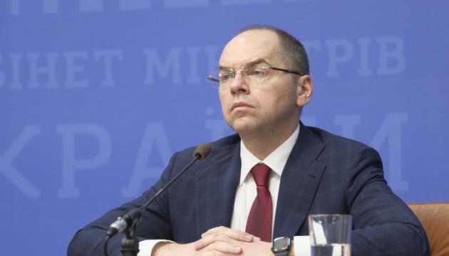 COVID-койки: Степанов напомнил, что в Украине нет каникул от других болезней