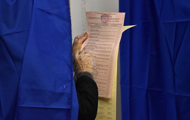 ОПОРА и КИУ оценили проведение местных выборов в Украине