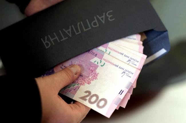 Средняя зарплата украинцев выросла до максимума с начала года