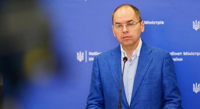 В Украине хотят потратить около 2 млрд гривен на новый метод диагностики COVID-19