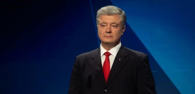 Офшоры Порошенко. ГБР расследует дело против пятого президента по отмыванию денег