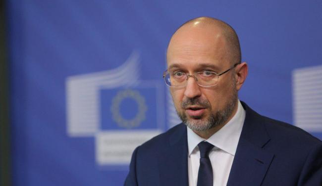 Шмыгаль на этой неделе представит экономический аудит Украины