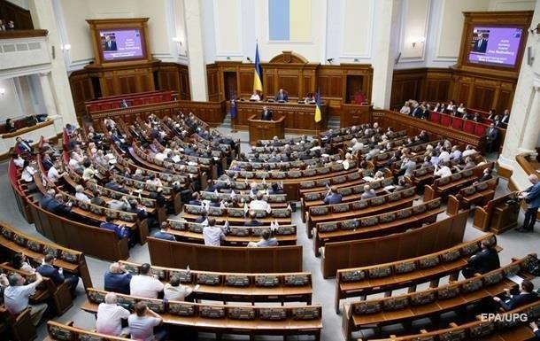 В Раде около десяти законопроектов по КСУ