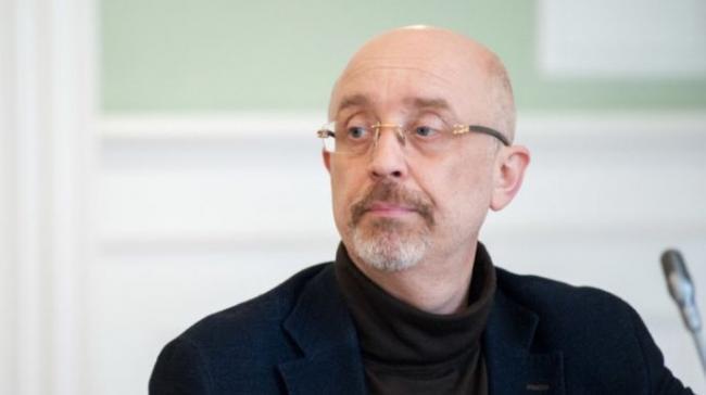 Стратегия экономического развития Донбасса будет внесена весной – Резников