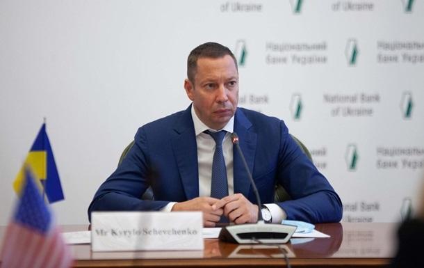 Глава Нацбанка Украины отправился на переговоры с МВФ