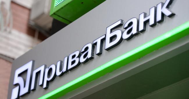 Верховный суд не применил антиколомойский закон в деле против Приватбанка