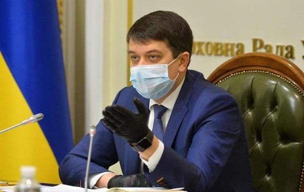 Глава Верховной Рады Украины заболел коронавирусом