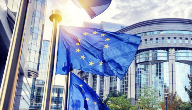 Конституционный кризис: эксперты Совета Европы готовят рекомендации для Украины