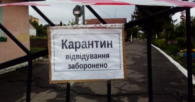 Одесса не собирается вводить карантин выходного дня
