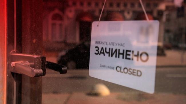В Кабмине заявили о возможном продлении карантина выходного дня