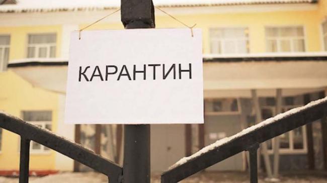 В Кабмине еще нет решения о продлении карантина выходного дня