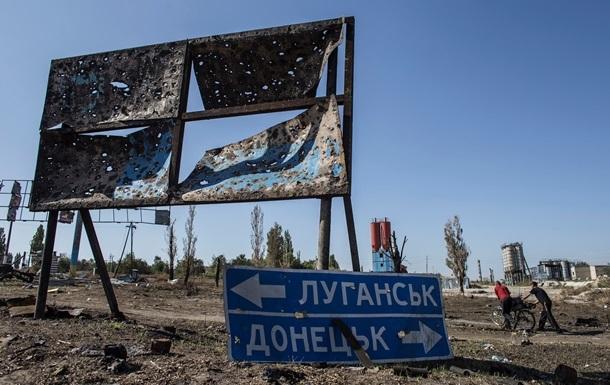 Особый статус Донбасса поддерживают около четверти украинцев