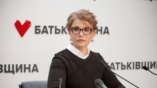 Партию Юлии Тимошенко лишили государственного финансирования