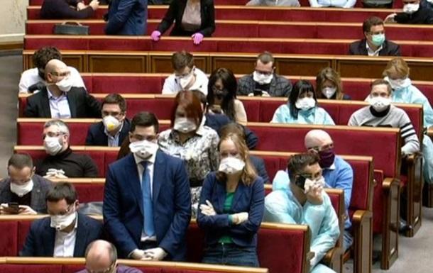 Стало известно, когда Верховная Рада примет решение о локдауне в Украине