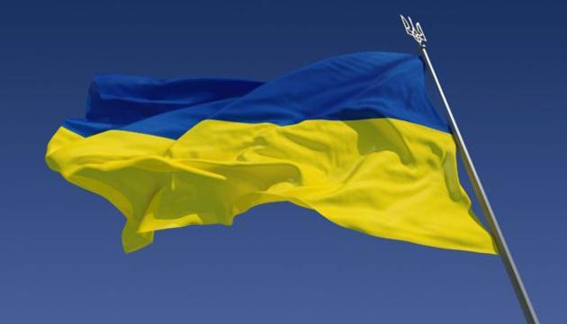 Нацбезопасность и борьба с коррупцией: в Украине создали «Центр устойчивости государства»