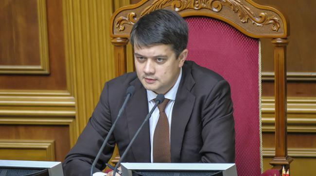 Разумков ожидает, что лишение свободы за ложь в декларации останется