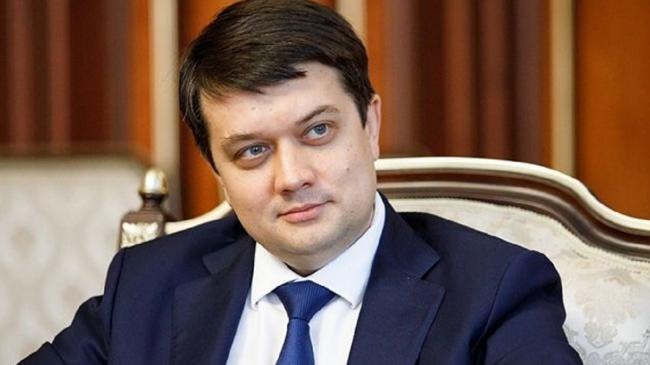 На следующий год создание антиковидного фонда не предусмотрено, - Разумков