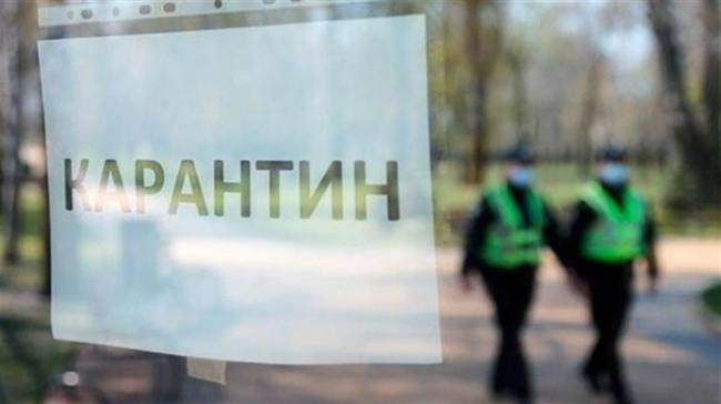 В Украине усилили защиту безработных и работодателей на время карантина