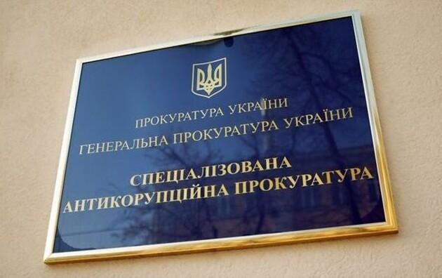 Рада приняла закон о сроке пребывания на должности руководителя САП